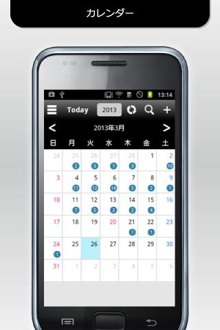 玩生產應用App|快走ノート Sync!免費|APP試玩