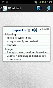 VocabGain Lite - screenshot thumbnail