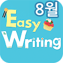 EBS FM easy Writing(2013.8월호)