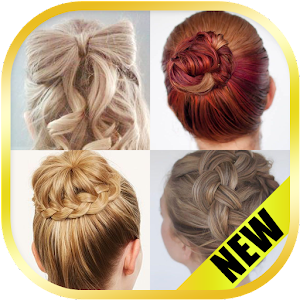 Remarkable Girls Easy Hairstyles Steps Android Apps On Google Play Short Hairstyles Gunalazisus
