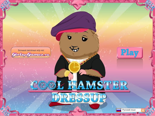 Cool Hamster - Dress Up