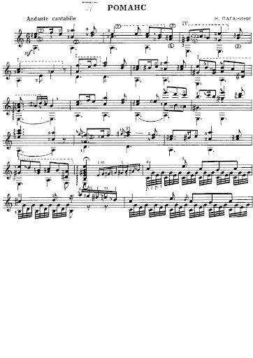 N. Paganini Romance