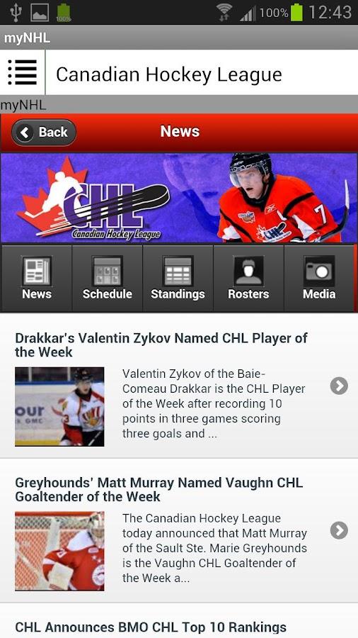 my NHL - screenshot