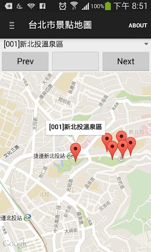 台北市景點地圖