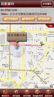 hiPage 搜go! Screenshot 4