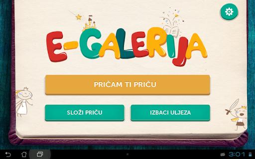 ICT-AAC e-Galerija