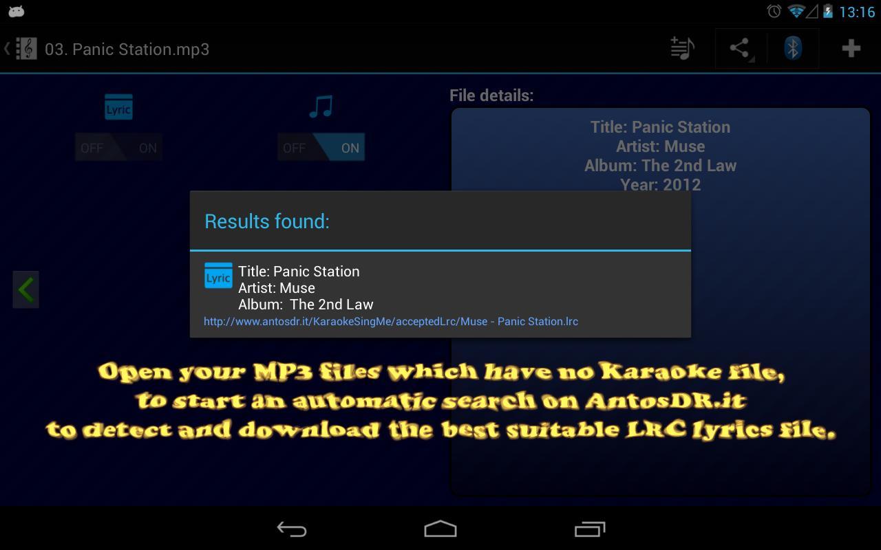 Karaoke - Sing Me (Free/Lite) - screenshot