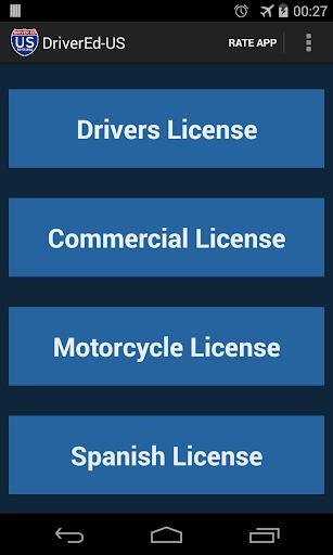 DMV駕照點評