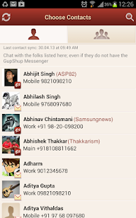 GupShup Messenger - screenshot thumbnail