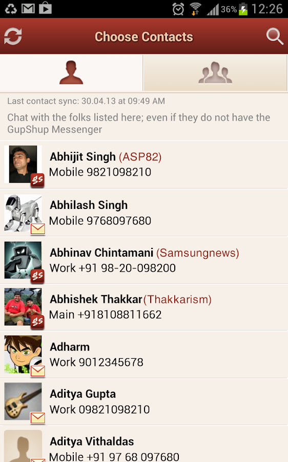 GupShup Messenger - screenshot