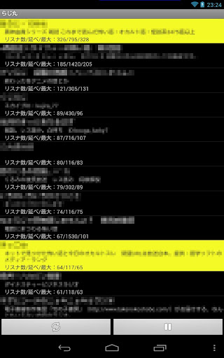 便利!NHK基礎英語をiPhoneやスマフォで録音/再生する方法のまとめ!