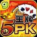 王牌5PK gametower icon