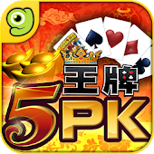 5PK by gametower