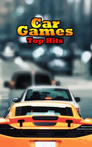 車のゲーム
