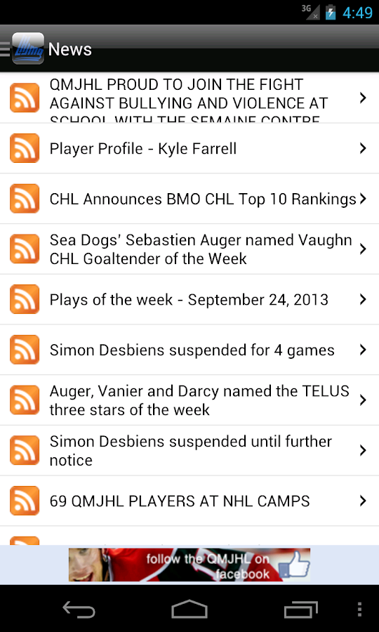 QMJHL- screenshot
