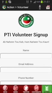 PTI Official - screenshot thumbnail