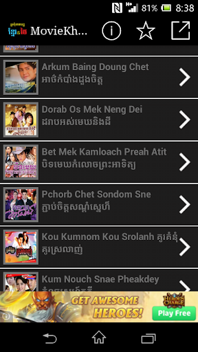 Movie Khmer Thai