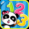 귀염이 숫자공부-유아교육BabyBus icon