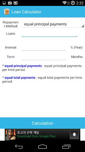 Loan Calculator principal
