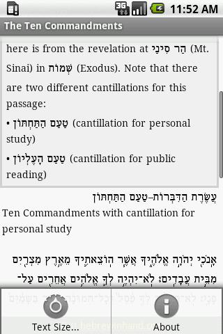 The Ten Commandments- screenshot