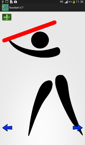 How to Draw: Sports Pictograms
