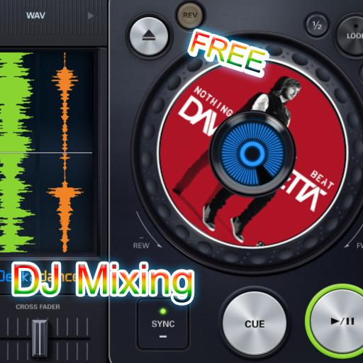 How to DJ Mixing