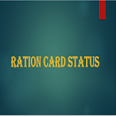 Ration Card Status