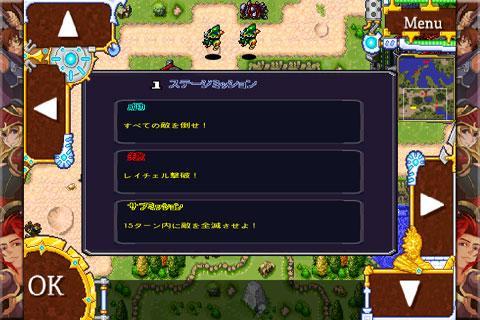 ナイトセーバー- screenshot