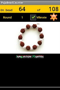 Puja Bead Counter Updated - screenshot thumbnail
