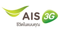 Download ais fiber (aag) APK latest version app for android