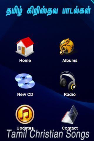 Tamil Christian Songs - screenshot