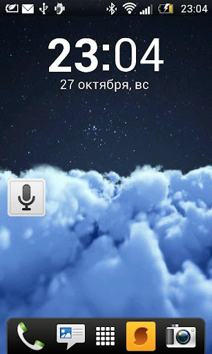 Best iOS 8 Notification Center Widgets You Should Check Out