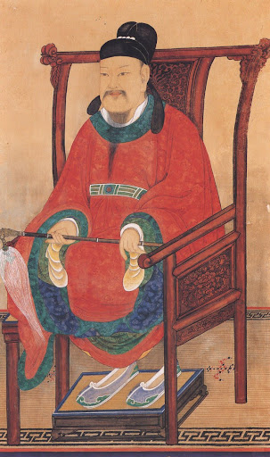 Copy of Portrait of Choi Ik-hyeon