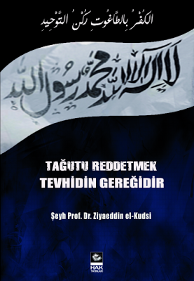 Tağutu Red - screenshot
