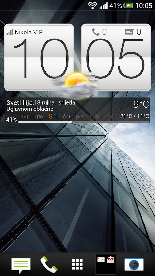 HTC Sense 5 clock & weather  + - screenshot