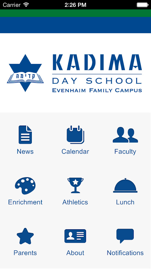 Kadima Day School- screenshot