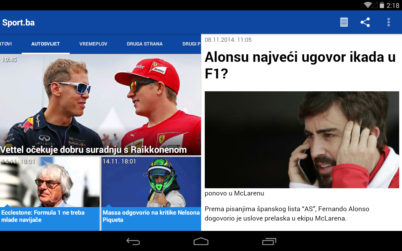 Novine BiH - screenshot
