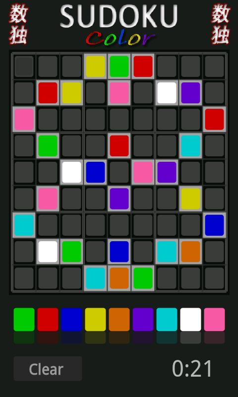 Sudoku Color- screenshot