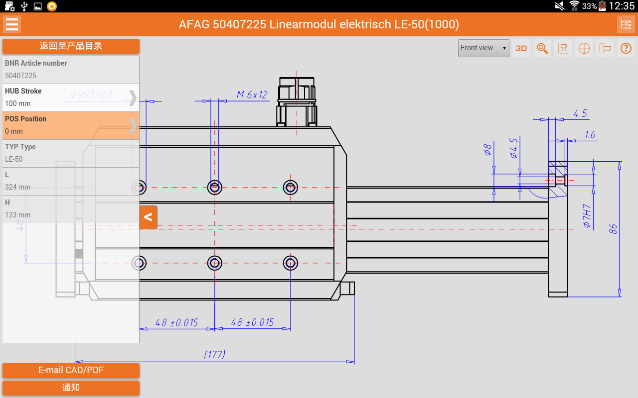 Linkable Cad Models Android Apps On Google Play