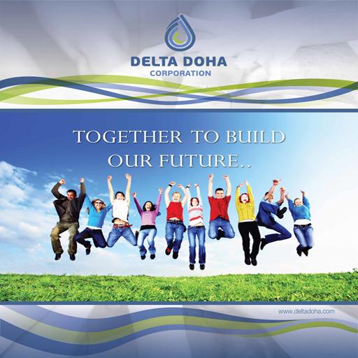 Delta HRD