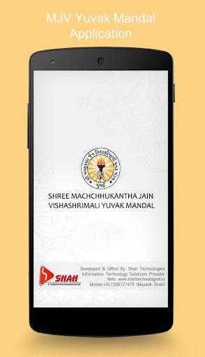 MJV Yuvak Mandal-Machchukantha