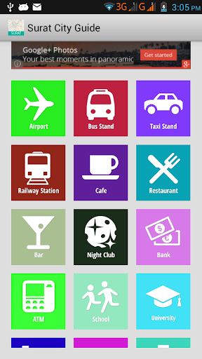 Surat City Guide