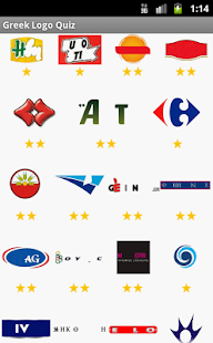 Greek Logo Quiz - screenshot thumbnail