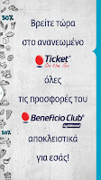 Screenshot of Ticket On The Go