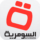 Alsumaria TV icon
