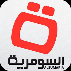 Alsumaria TV 新聞 App Store-愛順發玩APP