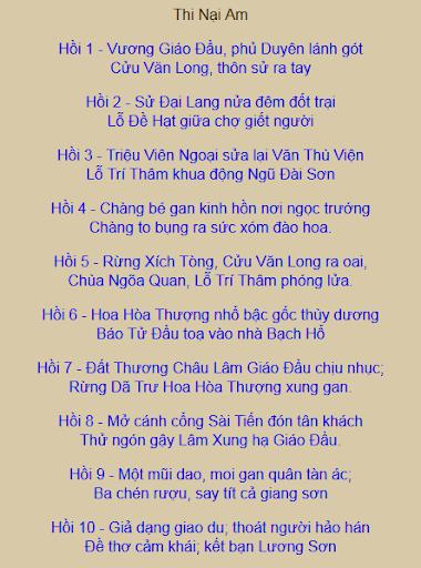 THUY HU TRUYEN OFFLINE VietSea