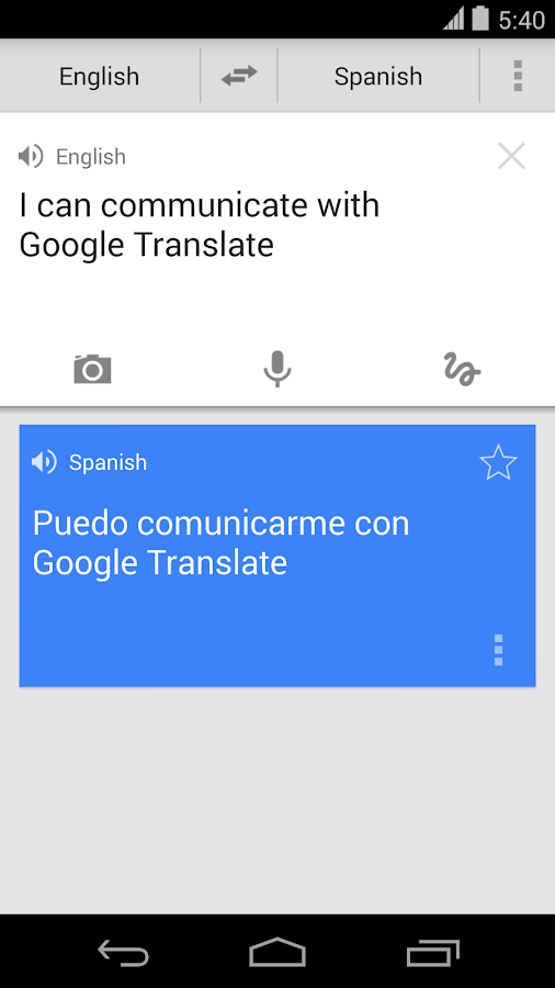 Google Traduction - screenshot