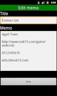 Memo - screenshot thumbnail