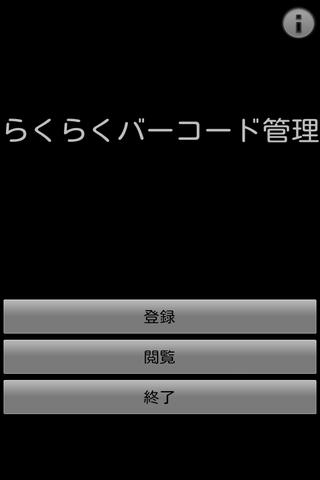 エンタメ業界の仕事特集の求人特集コーナー 3484|【エンジャパン】の ...